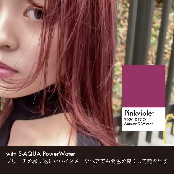 S-AQUA 秋のピンクバイオレットカラーbyDECO