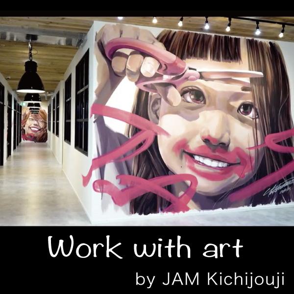 「アートと働く」JAM吉祥寺店