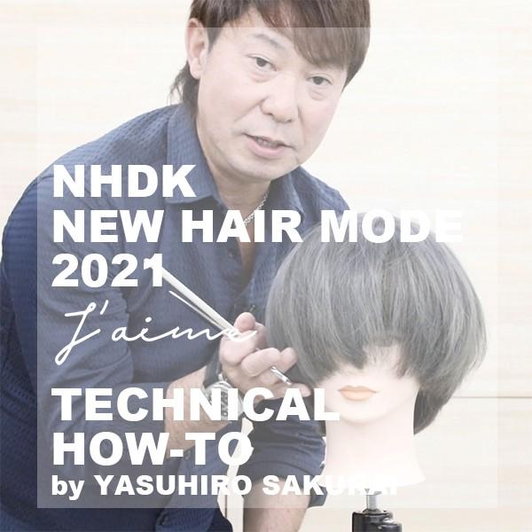 桜井靖浩カットテクニックーNHDK 2021 J'aime