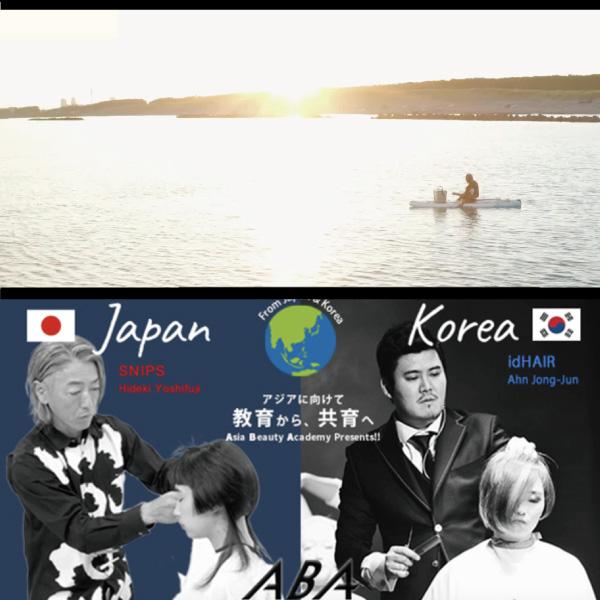 ABA Presents【日本✕韓国】カット共演!!【일본✕한국】커트 쇼!!vol.3