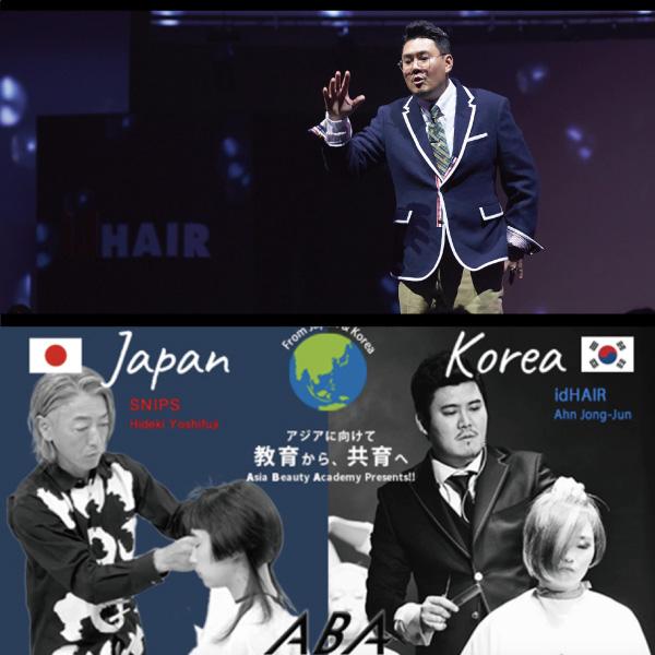 ABA Presents【日本✕韓国】カット共演!!【일본✕한국】커트 쇼!!vol.4