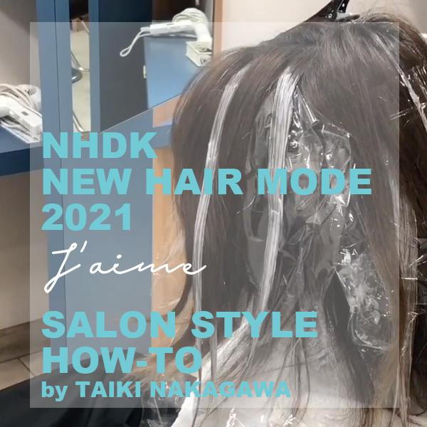 中川泰貴カットテクニックーNHDK 2021 J'aime